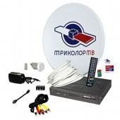 Комплект спутникового телевидения Триколор Full HD E212 Сибирь (снят с производства)