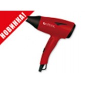 Фен Centek CT-2228 (красный) 1200Вт,  2 скорости и температуры нагрева, концентратор, складная ручка