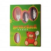 Набор 3 М-23 детский столовый 3 пр. (ложка и вилка ст., ложка чайная) ЛНТП, ручки под золото