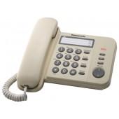 Телефон проводной Panasonic KX-TS2352 RU-J беж
