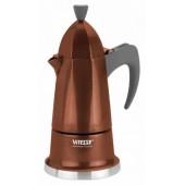 Кофеварка эспрессо VITESSE VS-2601, 600мл., 6 чашек.