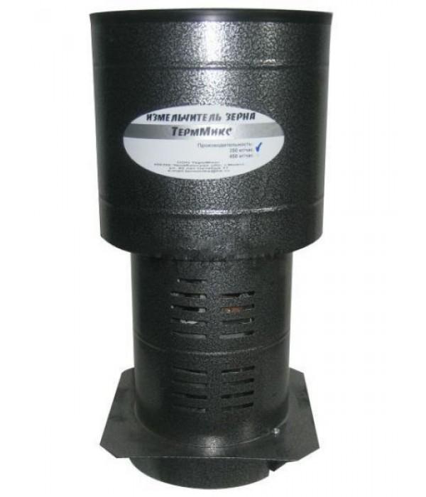 Зернодробилка ТермМикс 450кг/ч